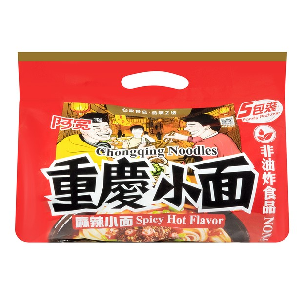 Product Detail - BAIJIA A-Kuan Chong Qing Noodle Spicy Flavor 5pcs 500g - image 0