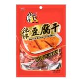 徽记食品 好巴食豆制品 南溪豆腐干 麻辣口味 218g 四川特产 谢娜代言