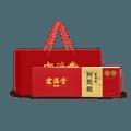 【中国直邮】宏济堂即食阿胶糕礼盒 (阿胶含量≥15%) 独立包装含手提袋 手工阿胶糕礼盒300g