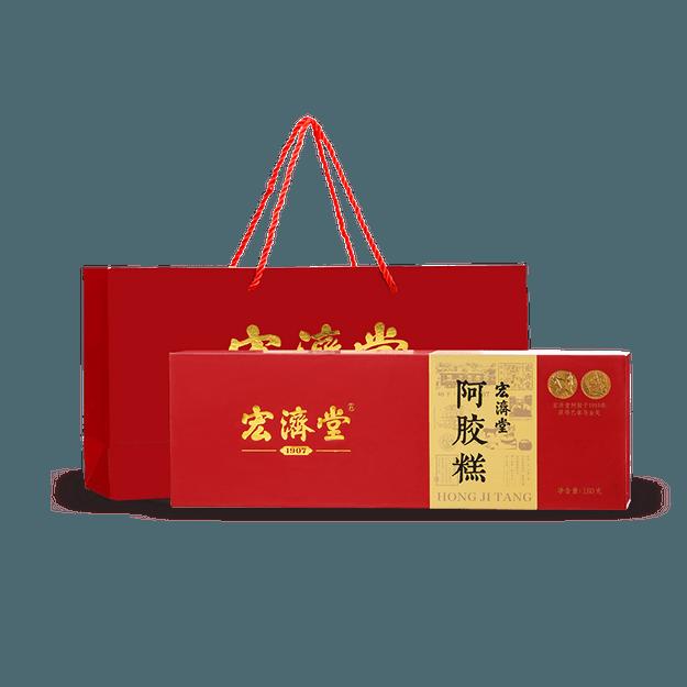 商品详情 - 【中国直邮】宏济堂即食阿胶糕礼盒 (阿胶含量≥15%) 独立包装含手提袋 手工阿胶糕礼盒300g - image  0