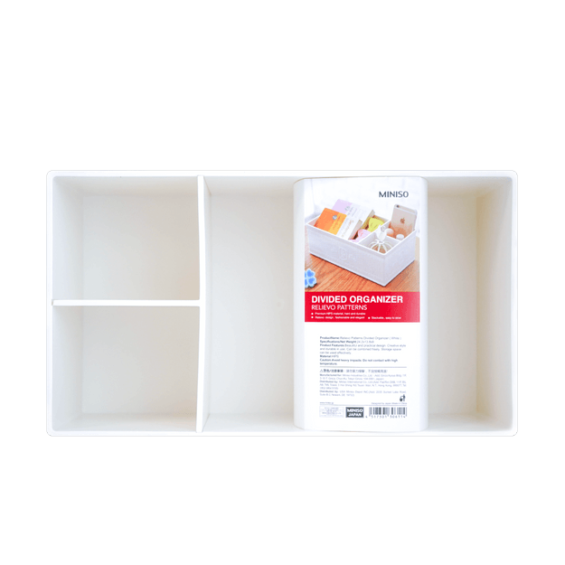 Product Detail - Miniso Relief Patterns Divided Organizer #White - image 0
