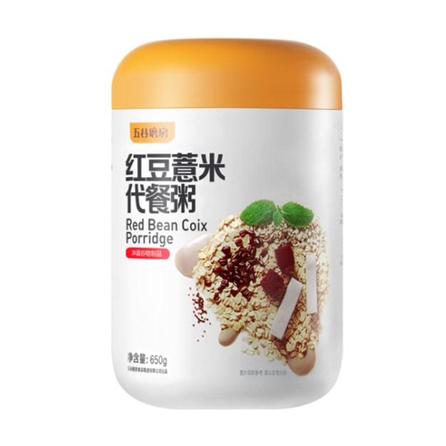 商品详情 - 五谷磨房 红豆薏米代餐粥 650g - image  0