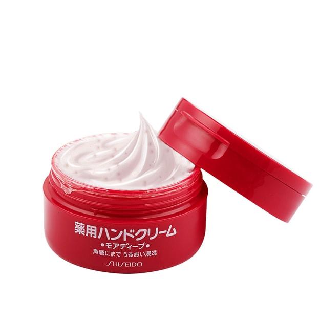 商品详情 - 【日本直邮】SHISEIDO资生堂 药用尿素水润护手霜 100g - image  0