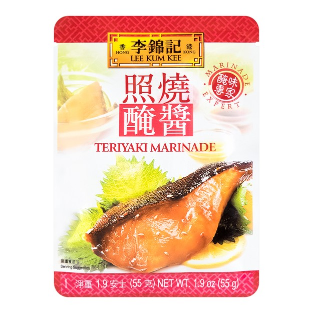 Product Detail - Teriyaki Marinade 55g - image  0