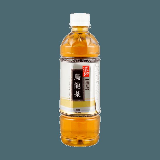 Product Detail - 台湾道地 极品乌龙茶 500ml - image 0