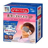 KAO Megurism Hot Steam Eye Mask Fresh Mint 14sheets