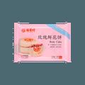 【冷冻】稻香村 玫瑰鲜花饼(需冷冻保存需烘烤) 420g