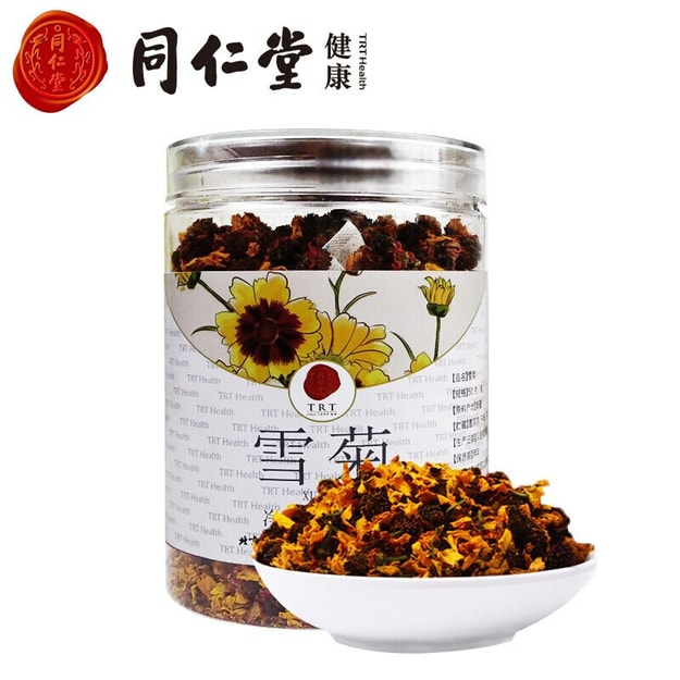 Product Detail - TONG REN TANG Senecio Dried Cineraria Snow Chrysanthemum 50g - image 0