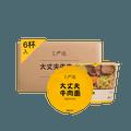 YANXUAN Real Man Freeze-dried Instant Noodles 80g*6Pcs Original Flavor
