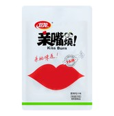 WEILONG Kiss-Burn Chicken Flavored 300g