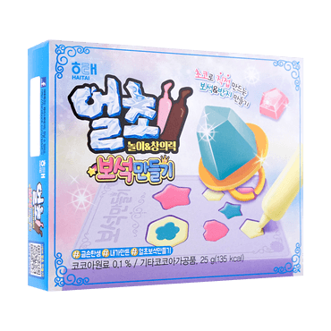 HAITAI Choco Kit Jewelry Chocolate Candy 25g