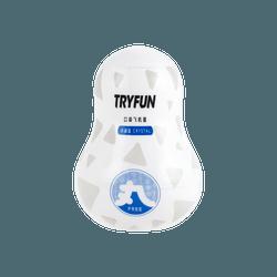 春风Tryfun 丸系列口袋飞机蛋 便携型 蓝色 冰晶型