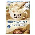 DHL直发【日本直邮】日本POKKA SAPPORO 浓厚蛤蜊奶油浓汤速溶汤 3包入