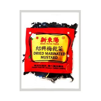 台湾新东阳 绍兴梅菜干 65g 台湾老字号