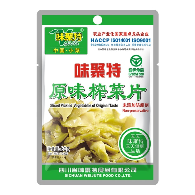 Product Detail - WEIJUTE Sliced Pickled Vegetables Original Flavor 60g - image 0