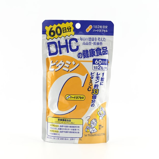 Product Detail - DHC Vitamin C Supplement 120Capsules / 60Days - image 0