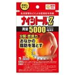 KOBAYASHI Fat Burn 105 Tablets
