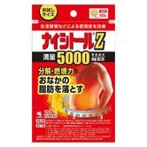 日本 KOBAYASHI小林制药 腹部排油丸 加强版105粒