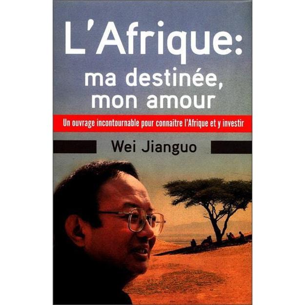 商品详情 - 此生难舍是非洲:我对非洲的情缘和认识(法文) - image  0