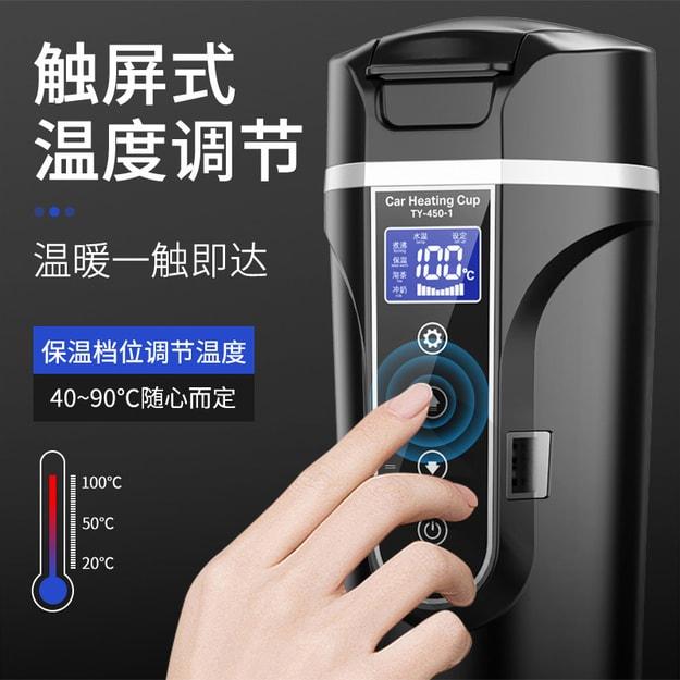 商品详情 - 中国直邮智能车载电热杯 车用烧水杯汽车热水器加热杯保温杯 加热水杯 经典黑 一件 - image  0
