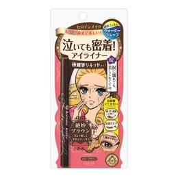 ISEHAN KISS ME Smooth Liquid Eyeliner Super Keep 02 Brown 1pc