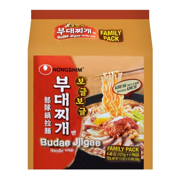 Product Detail - NONGSHIM Budae Jjigae Instant Noodles 4 packs - image 0