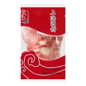 咸亨之味 上海酒饼 400g
