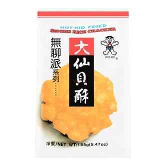 台湾旺旺 无聊派系列 大仙贝酥 155g