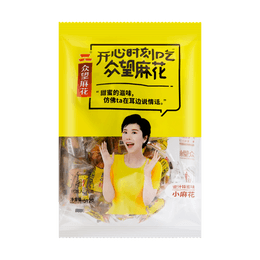 ZHONHGWANG Honey Flavor a Crisp Dough Twist 512g