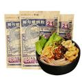 LIZIQI Snail Authentic Liuzhou specialty of Guangxi Zhuang Autonomous Region 1 bucket  (Snail noodle 335g) 1PC