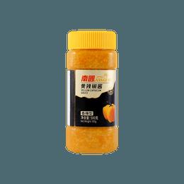 Chilli Sauce Spicy 500g