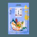 Sweet Rice Dumpling With Adzuki And Bean 200g
