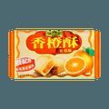 徐福记 香橙酥 184g