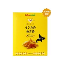 CALBEE HOKKAIDO Salty Potato Wedges 8pc