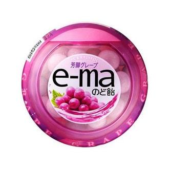 日本UHA悠哈 味觉糖 E-MA 木糖醇果糖葡萄味 33g 少女时代代言