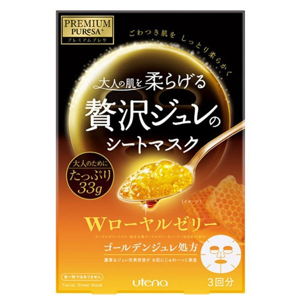 Product Detail - UTENA Premium Puresa Golden Jelly Mask 3pcs - image 0