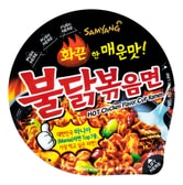 SAMYANG Hot Chicken flavor Cup Ramen 70g
