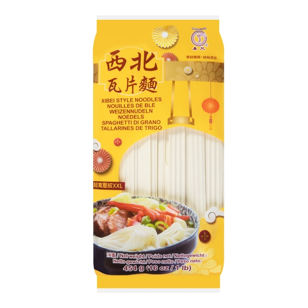 Product Detail - CHUNSI Xibei Style Noodles 454g - image 0