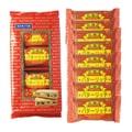 【日本直邮】DHL直邮3-5天到 日本北海道限定 提子夹心三明治饼干 8枚装