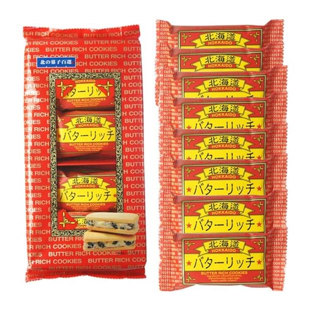 商品详情 - 【日本直邮】DHL直邮3-5天到 日本北海道限定 提子夹心三明治饼干 8枚装 - image  0