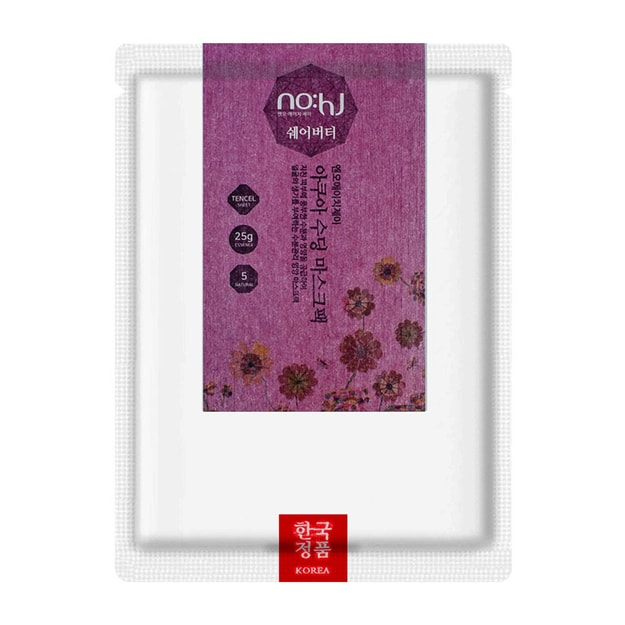 Product Detail - NO:HJ Aqua Soothing Mask - Shea Butter 1 Sheet - image 0