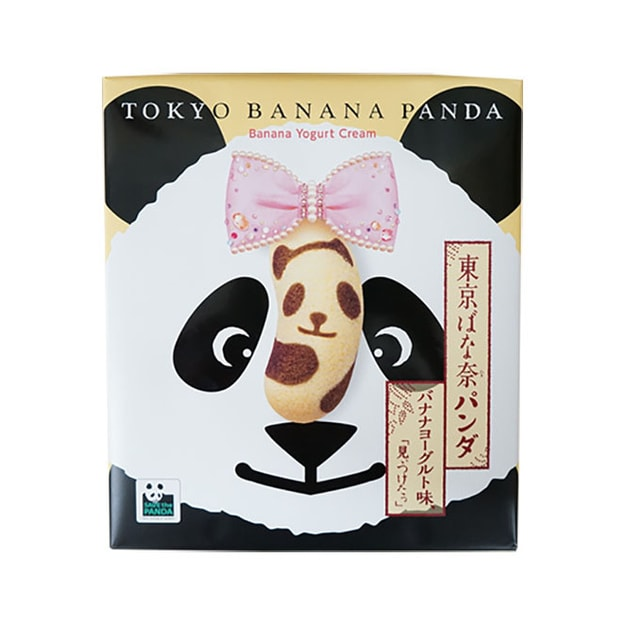 Product Detail - TOKYO BANANA Panda Yogurt Cream Cake 8pc - image  0