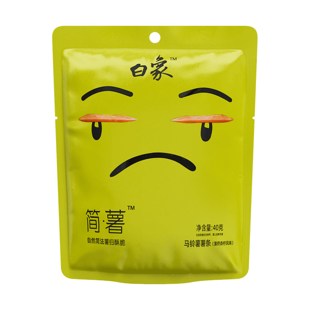 Product Detail - JIANSHU French Fries Lime Flavor 40g - image  0