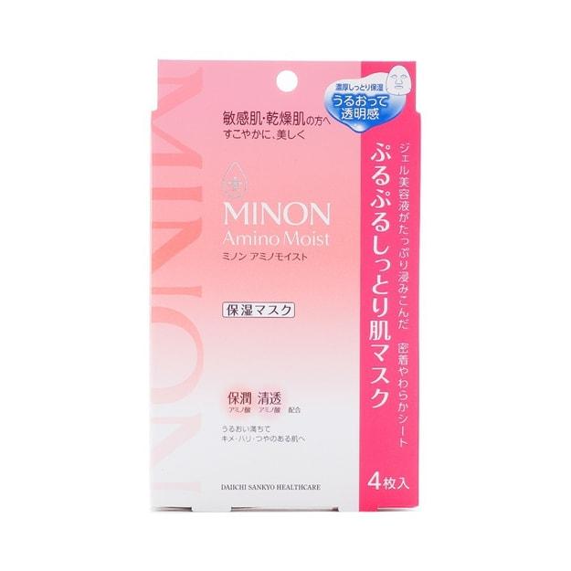 Product Detail - MINON Amino Moist Skin Mask 4pcs - image 0