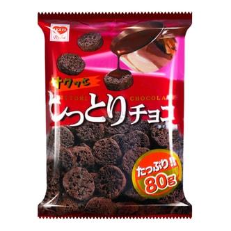 日本RISKA 粟米脆小饼干 巧克力味 80g
