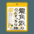 日本RYUKAKUSAN龙角散 特效润喉糖 青檸檬味 88g