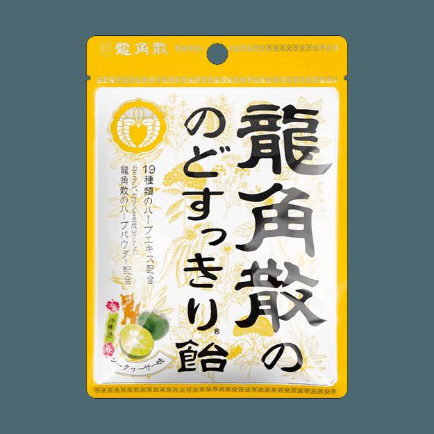 Product Detail - RYUKAKUSAN Throat Refreshing Herbal Drops Citrus Lemon Flavor 88g - image 0