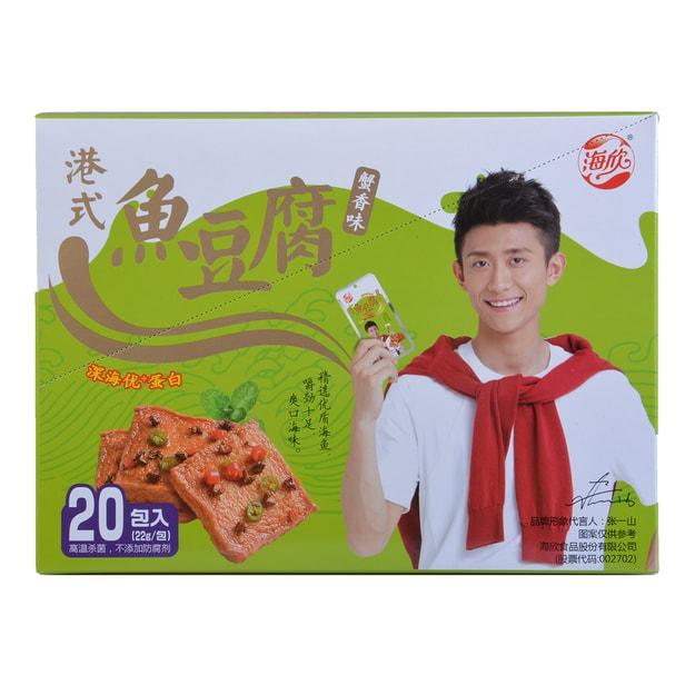 商品详情 - 海欣 精选海鱼鱼豆腐 蟹香味 440g - image  0