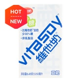 VITASOY Less Sugar Soya Drink 250ML