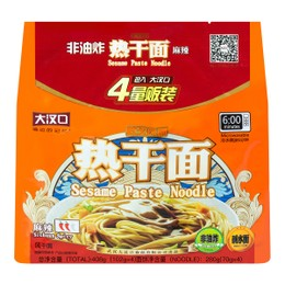 Sesame Paste Noodle Sichuan Spicy Flavor 4packs 408g